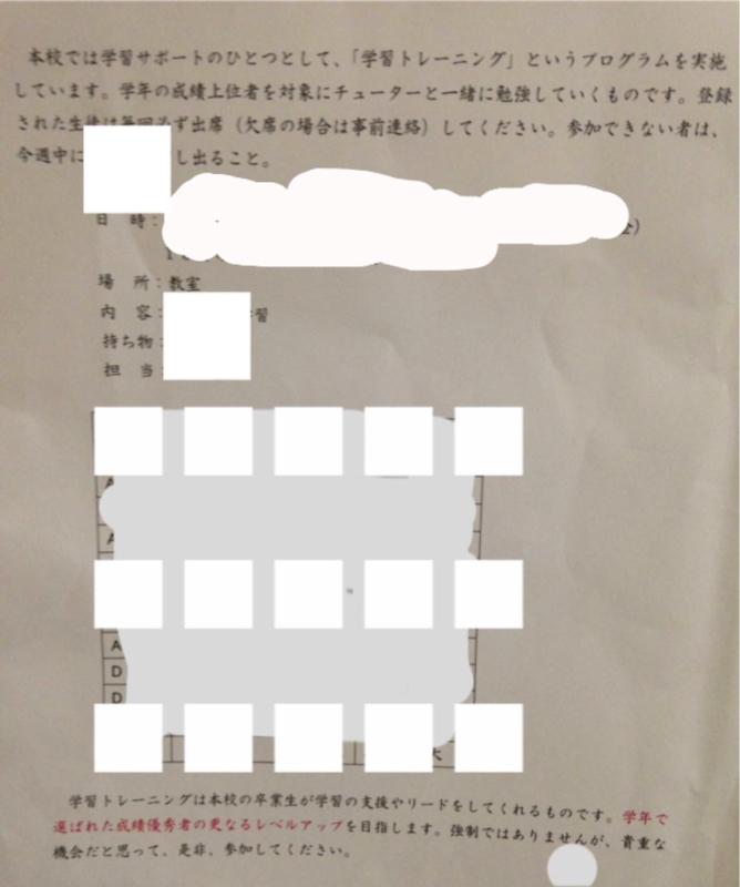 f0370147_22215804.jpg