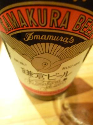 KAMMAKURA その7  〆はしらす&日帰り二人旅に感謝♪_a0165160_09231673.jpg