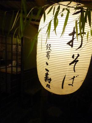 KAMAKURA その6 若宮大路 おみやげ♪_a0165160_16463877.jpg
