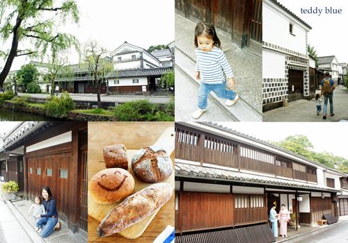 Kurashiki, Okayama  秋の倉敷へ_e0253364_11325870.jpg