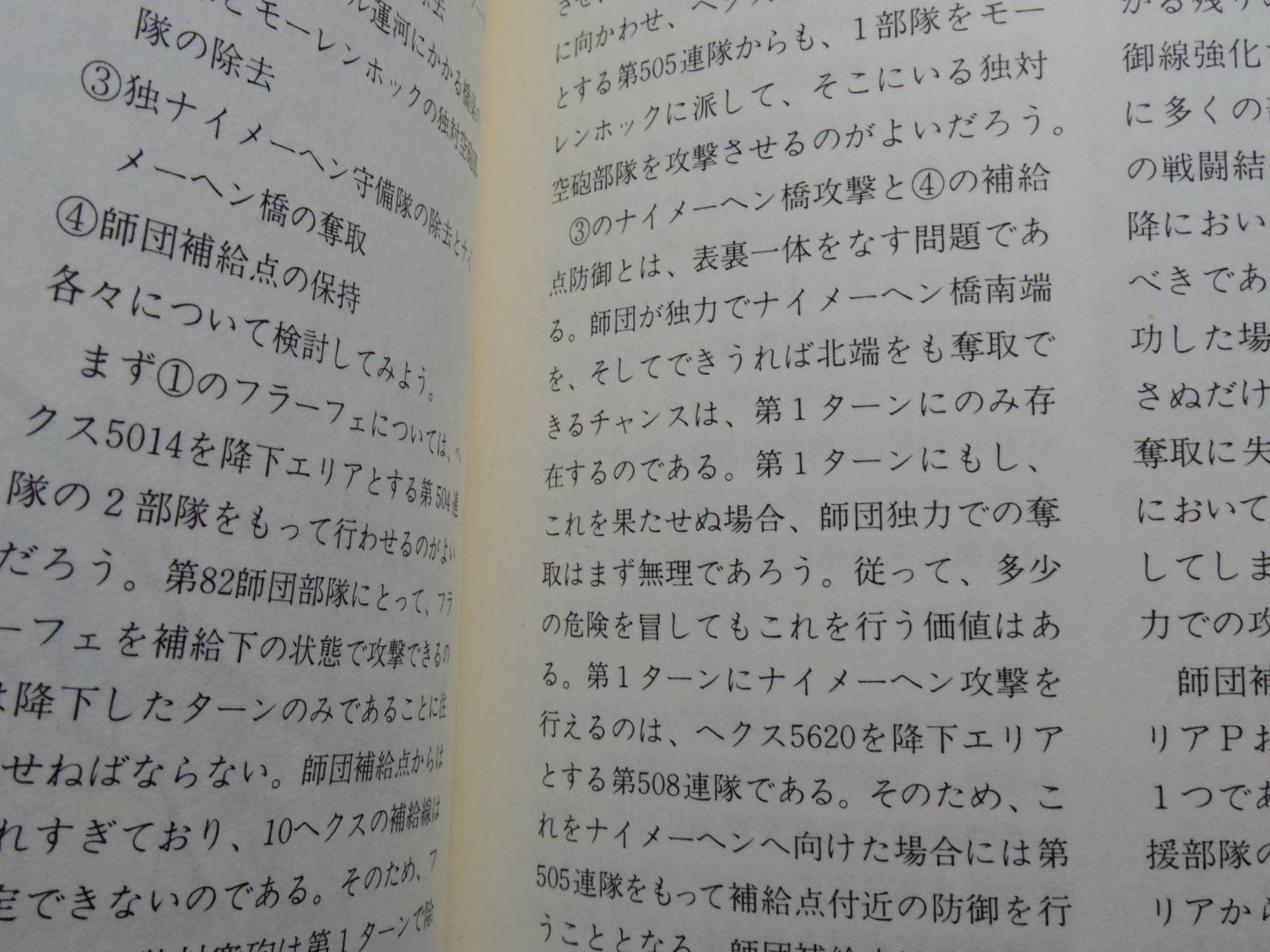 b0173672_19560721.jpg