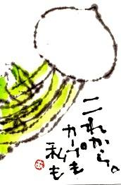 f0217972_07504148.jpg