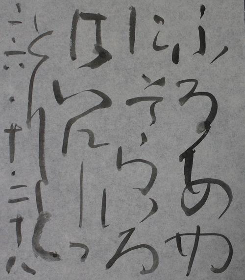 朝歌10月28日_c0169176_1110560.jpg