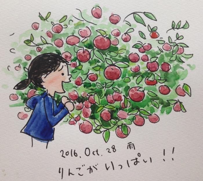 長野県立科町のリンゴ畑_f0072976_22325566.jpg