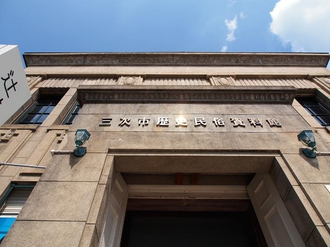 旧三次銀行本店_f0116479_13292877.jpg
