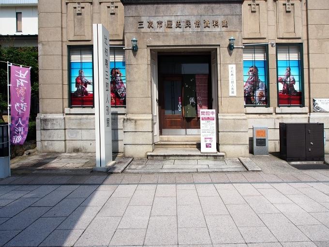 旧三次銀行本店_f0116479_13294746.jpg