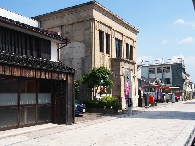 旧三次銀行本店_f0116479_13320475.jpg