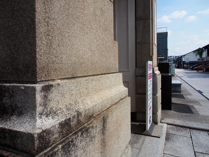 旧三次銀行本店_f0116479_13480219.jpg