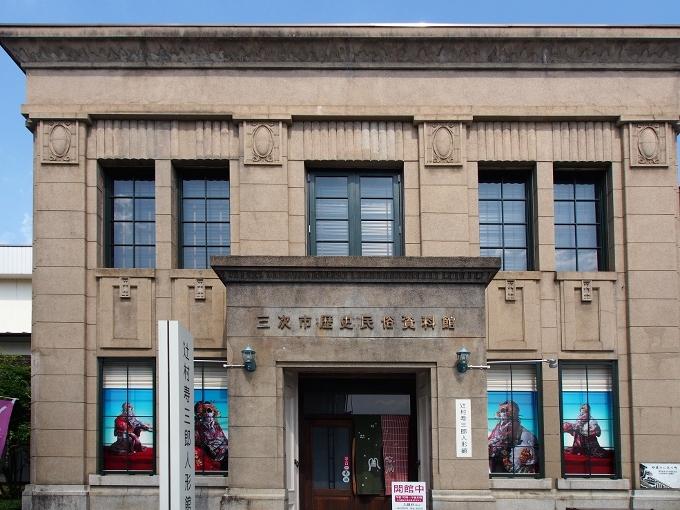旧三次銀行本店_f0116479_15170148.jpg