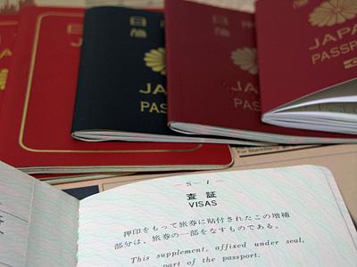 6冊目のパスポート_e0020287_13252099.jpg