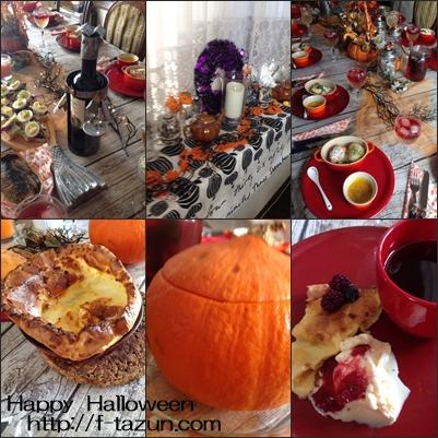 Halloween table@お料理教室_d0144095_15192362.jpg