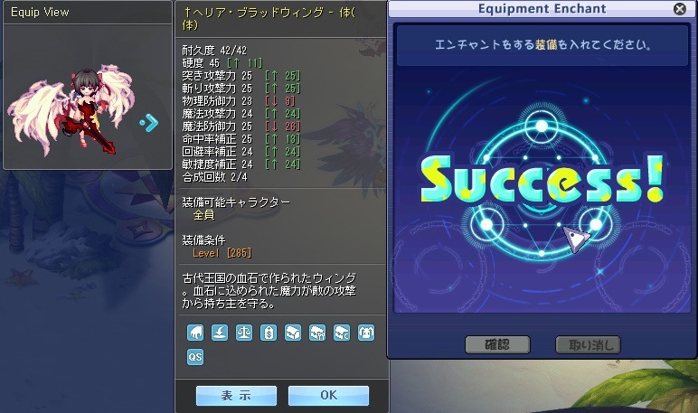 a0329207_00143396.jpg