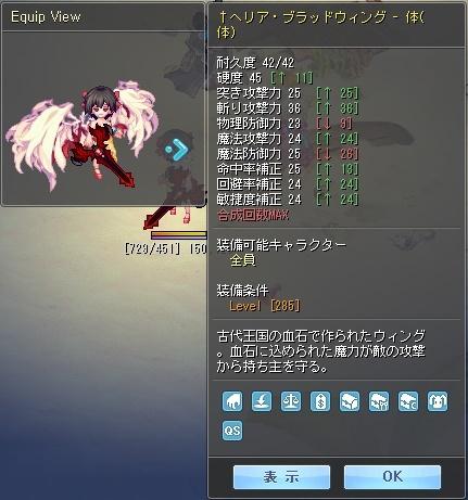 a0329207_00150550.jpg