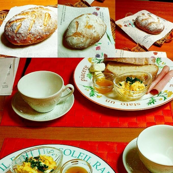 10月29日(土曜日)玄米フランスと、りんごのサワークリームケーキ_d0138307_19402961.jpg