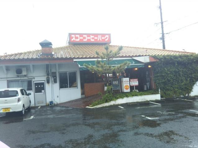 日本初のコーヒー農園に行ってきました!_e0349922_14332708.jpg