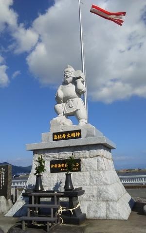 熊本港から見た海_e0184224_17210145.jpg