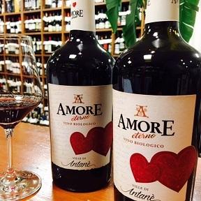 「永遠の愛」という意味のワイン_a0254125_20083023.jpg