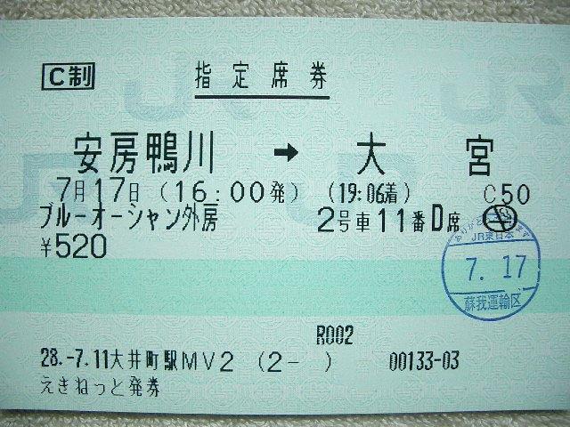 b0283432_2058643.jpg