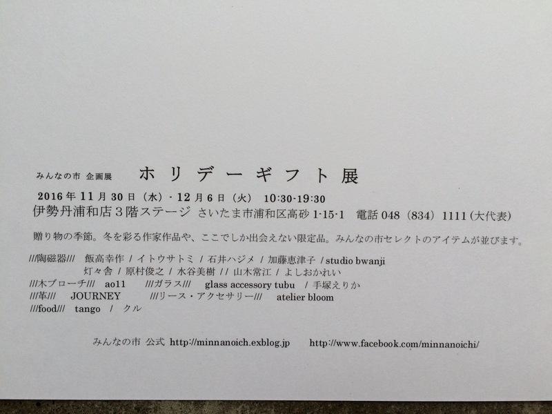 b0241033_1812156.jpg