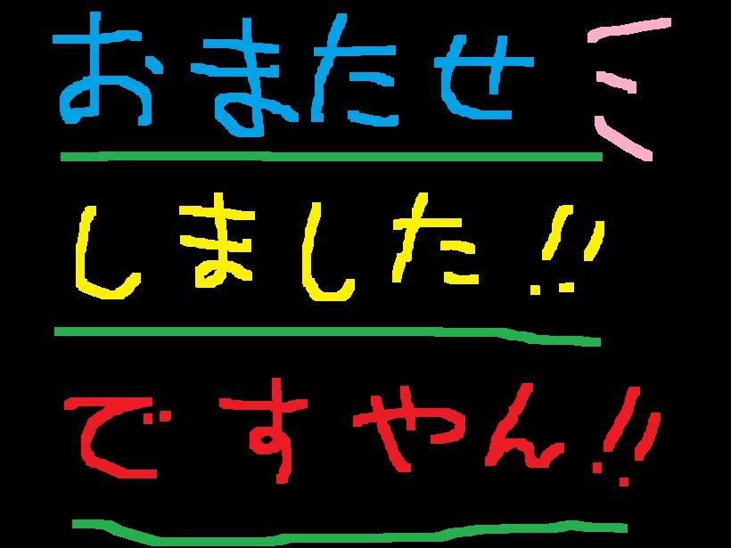 f0056935_10301.jpg