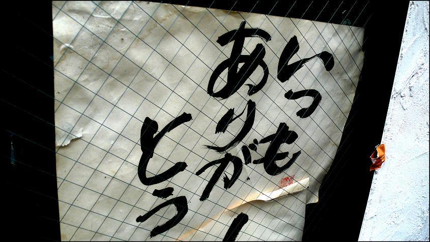 f0155141_022582.jpg