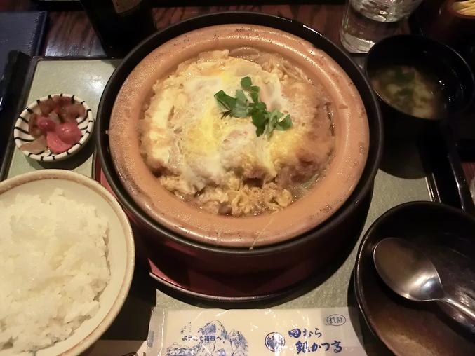 ふらり箱根旅 ~ 行列の豆腐かつ @箱根強羅 ~_d0212451_2125118.jpg