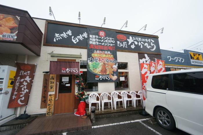 麺屋 なかひら → コーヒー&レストラン すぷりんぐす_a0077663_06470357.jpg