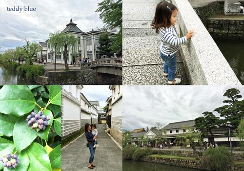Kurashiki, Okayama  秋の倉敷へ_e0253364_08403615.jpg