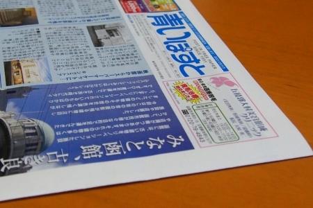 2016年10月29日(土)今朝の函館の天気と気温は。青いぽすとが届きました。いか姫をご覧ください_b0106766_06594277.jpg