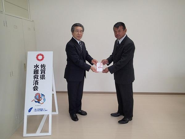 佐賀県水難救済会へ募金しました。_a0077071_13371433.jpg