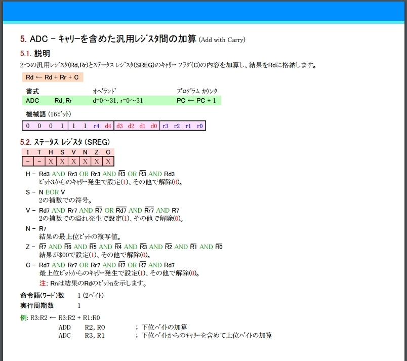 a0034780_01180527.jpg