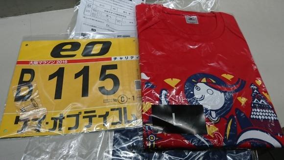 大阪マラソンランナー受付終了しました!_c0105280_17591094.jpg