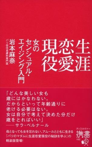 f0115787_16285165.jpg