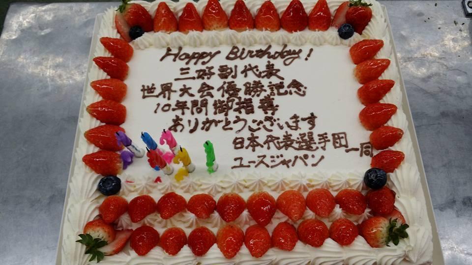 今年も11月11日~13日の三日間、山梨県の富士緑の休暇村で、ユースジャパン合宿を開催!!_c0186691_16414959.jpg