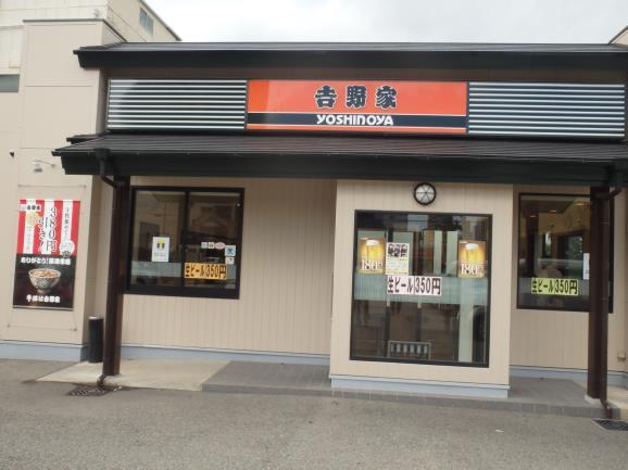 吉野家のコモサラセット    長田五番町店_c0118393_10111281.jpg