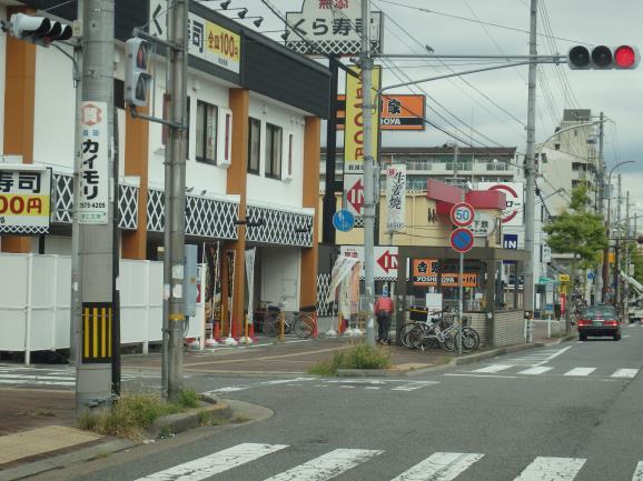 吉野家のコモサラセット    長田五番町店_c0118393_1084010.jpg