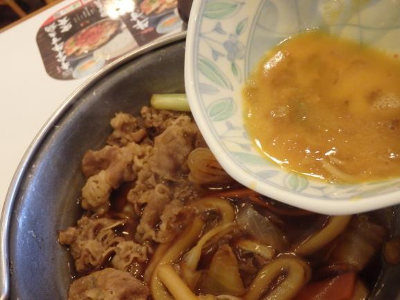 すき家の牛すき鍋定食   南塚口7丁目店 _c0118393_1355684.jpg