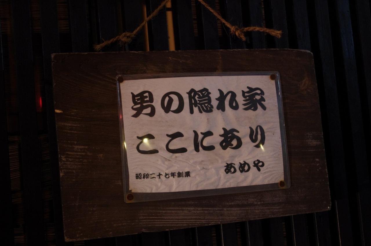 b0175801_17080341.jpg