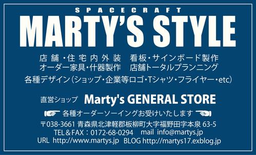 ◆ Interior goods ◆ _c0078202_735120.jpg