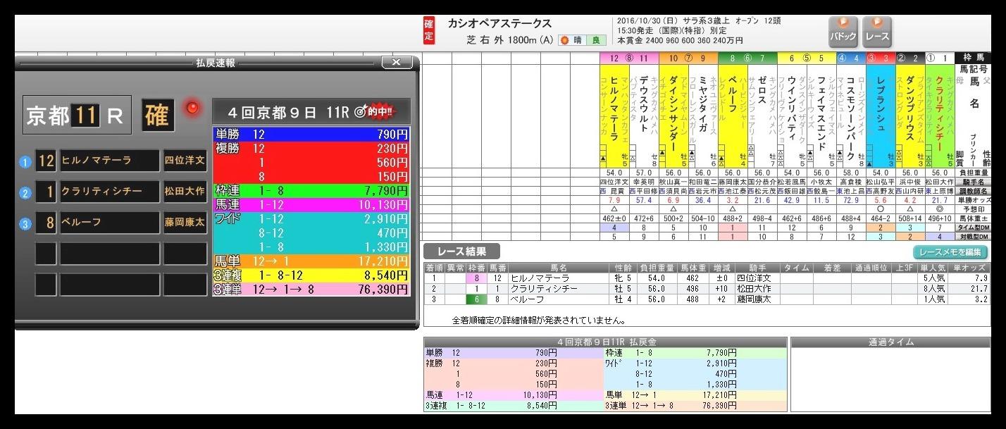 f0053218_16183851.jpg