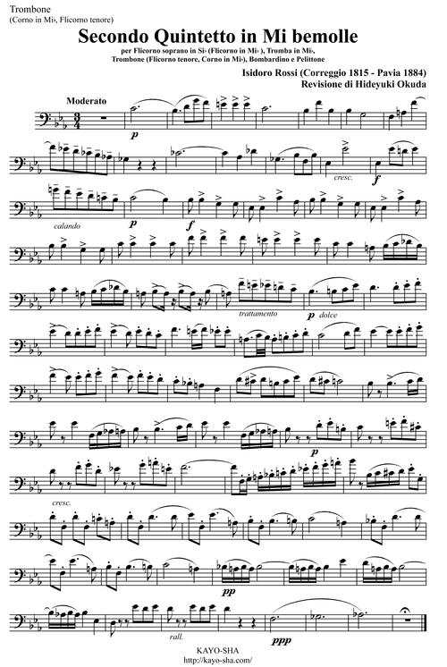 ロッシ:金管五重奏曲第2番 変ホ調_b0189423_14221646.jpg