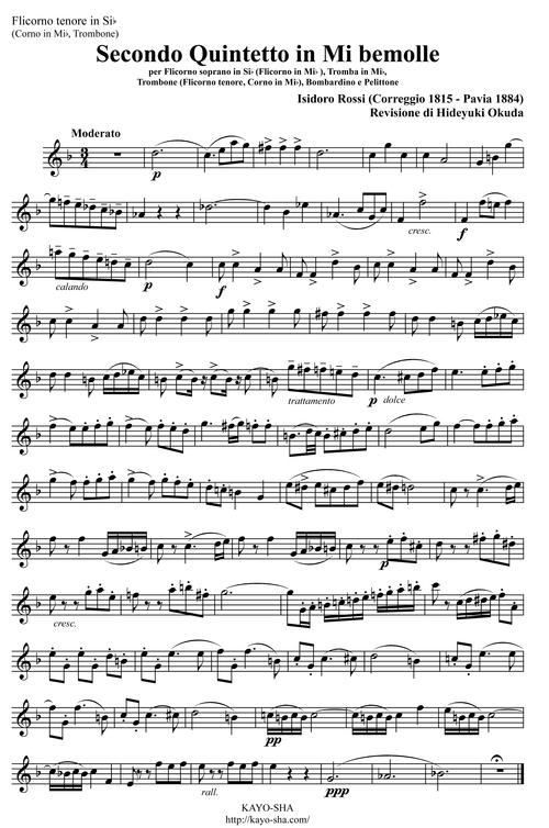 ロッシ:金管五重奏曲第2番 変ホ調_b0189423_1424474.jpg