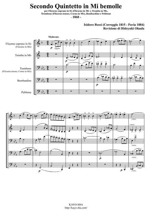ロッシ:金管五重奏曲第2番 変ホ調_b0189423_1474726.jpg