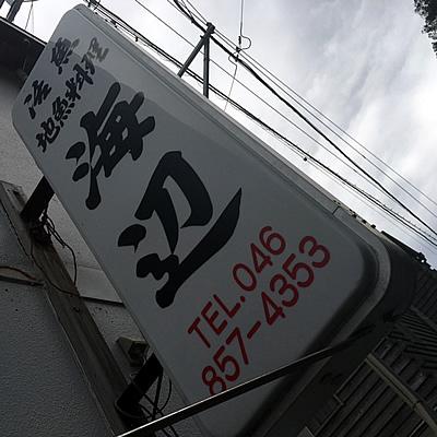 d0248537_9303125.jpg