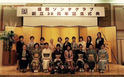 盛岡ゾンタクラブ創立30周年記念_b0199244_14153977.jpg