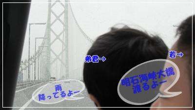 b0254145_14165674.jpg