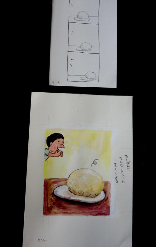 【岡田よしたか作品展】この笑いが絵本のルーツ!たべものかるたで初笑い_a0017350_11230502.jpg