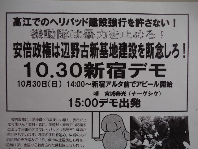 今日は新宿アルタ前へ!_b0050651_8224882.jpg