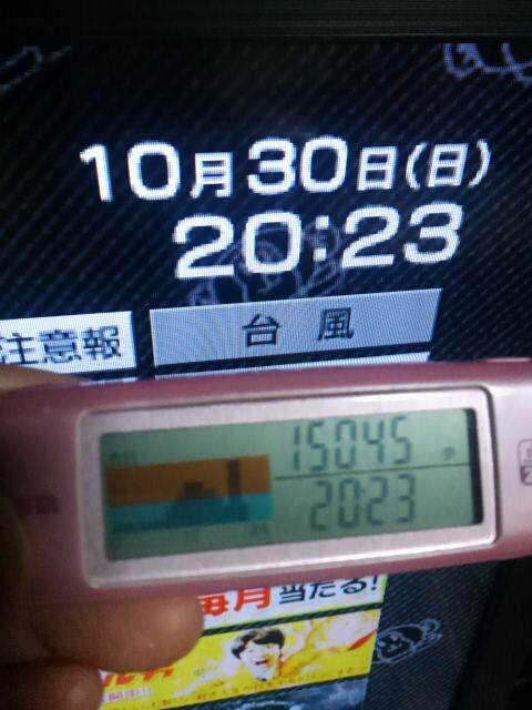 f0359751_21561163.jpg