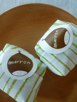 marron cake   鎌倉のおみやげ♪_a0165160_15114057.jpg